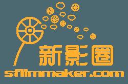 SFilmaker